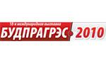 выставка Будпрогресс