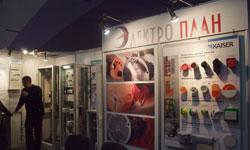 электроплан на energy expo
