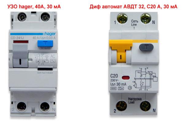 В чем отличие электромеханического УЗО от электронного?